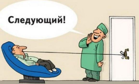 АНЕКДОТИКИ