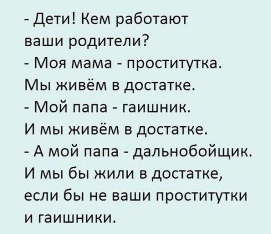истории