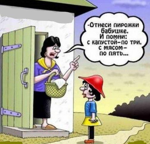 анекдоты 04