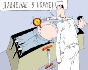 смешные анекдоты 8