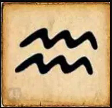 Водолей знак зодиака совместимость с другими знаками