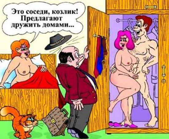 смешной анекдот из России 2017