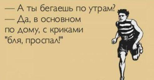 анекдоты пошлые 98