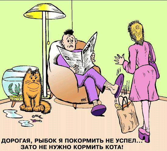 сборник анекдоты читать онлайн 067
