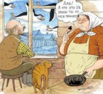 анекдоты в картинках смешные
