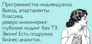 приколы