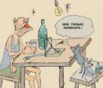 анекдоты свежие смешные до слез пошлые короткие смешные новые