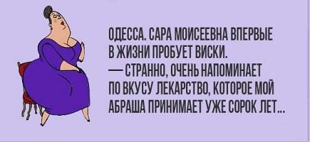 анекдоты читать