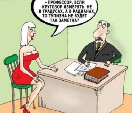 анекдоты из России самые свежие