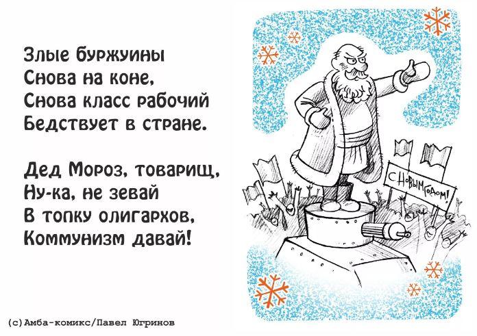 смешные стихи про новый год л (4)